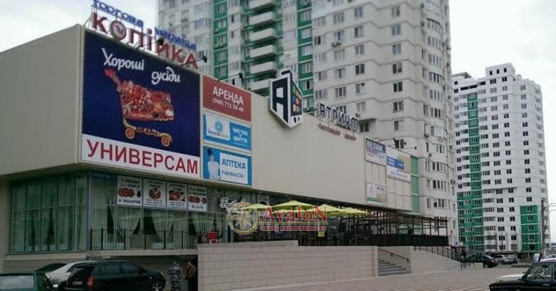 продажа однокомнатной квартиры номер A-146317 в Суворовском районе, фото номер 3